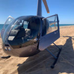 ХелиКо Групп: +1 Robinson R44 Raven II