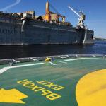 Helipoints построит вертолетную площадку для «Восточного Порта»
