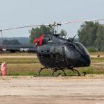 В Украину отправился пятый Bell 505